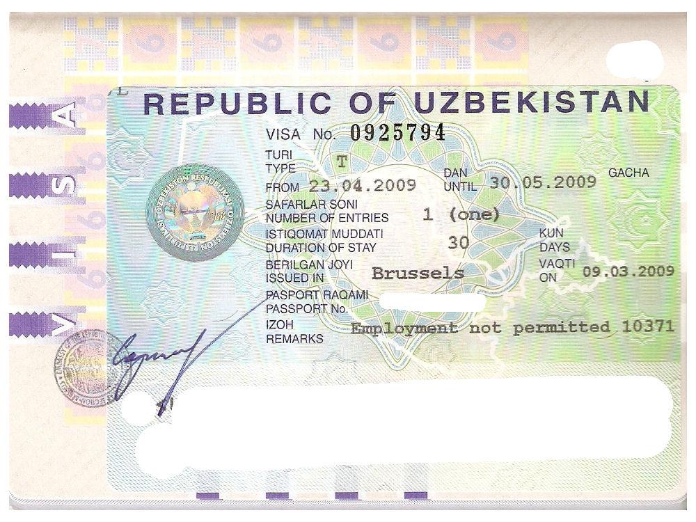 Как сделать регистрацию для гражданина узбекистана